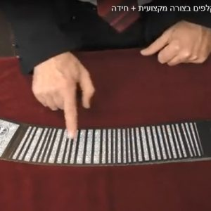 סרטוני לימוד מקצועיים בעברית
